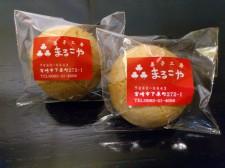 チーズ饅頭商品写真